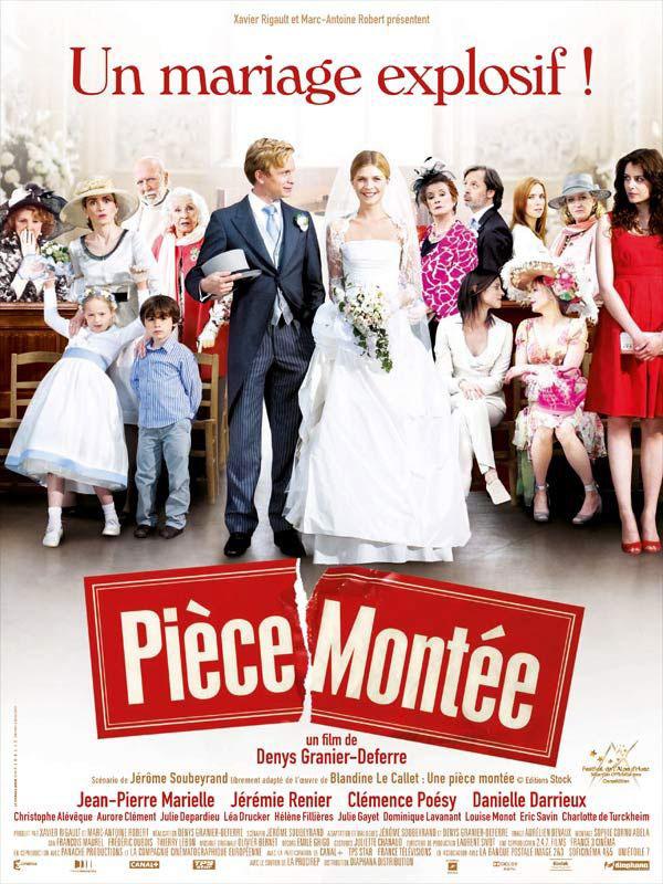 piece montee